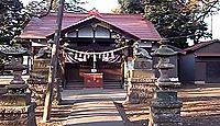 星影神社 千葉県船橋市二和西