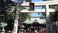 三谷八幡神社 東京都品川区小山のキャプチャー