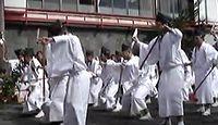 三島神社 静岡県伊東市富戸のキャプチャー