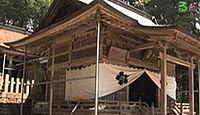 雷神社 兵庫県豊岡市佐野のキャプチャー