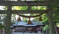 亀山神社 三重県亀山市西丸町のキャプチャー