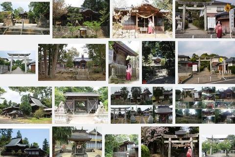 高野神社 岡山県津山市高野本郷のキャプチャー