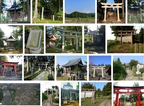 宇都宮神社 新潟県長岡市中潟町のキャプチャー