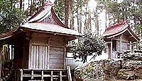 鹿島天足別神社 - 樹齢800年のアカガシ、巨大な亀石、北畠顕家らに崇敬された式内古社