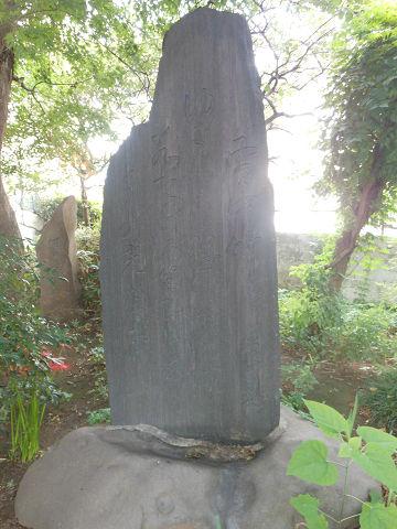 北野神社「牛天神」にある中島歌子の歌碑 - ぶっちゃけ古事記