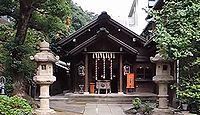 久国神社 東京都港区六本木