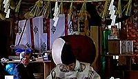 物部神社(柏崎市) - 新潟・越の国に根付いた物部一派、彌彦神社とも深い結び付き