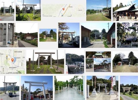 広田神社(石川県輪島市小伊勢町丸垣内64)