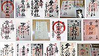 貴船神社 - 神武天皇の母の伝説が残る、古来からの水の神 絵馬発祥の地とも