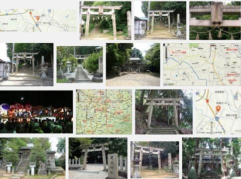 国府神社(奈良県高市郡高取町下土佐字ナマコ山402)