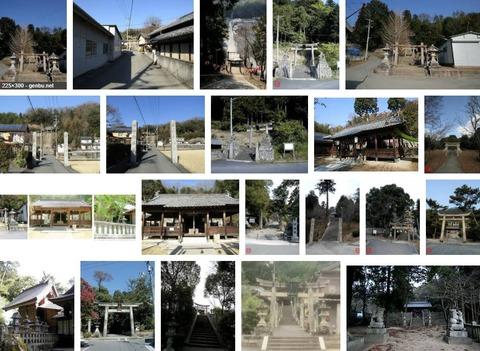 国司神社 広島県福山市芦田町上有地のキャプチャー