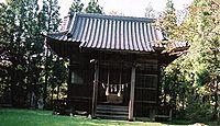 伊去波夜和気命神社(水沼)1