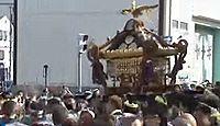 白髭神社(墨田区東向島) - 3年に一度の「ほんまつり」で本社神輿「拾参番」が巡行