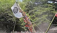 日根神社 大阪府泉佐野市日根町のキャプチャー