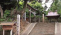 豊玉姫神社(香取市)