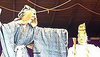 重要無形民俗文化財「嵯峨大念仏狂言」 - 清凉寺の法会で行われる三大念仏狂言の一つのキャプチャー