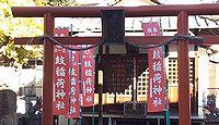 鼓稲荷神社 東京都新宿区西落合のキャプチャー