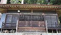 二宮神社(上野原市) - 室町期の創建、戦国期に再建、例祭には藤尾の獅子舞の奉納