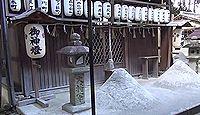大将軍神社 京都府京都市北区西賀茂角社町