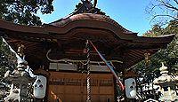 信太森葛葉稲荷神社 - 安倍晴明の母「葛の葉」ゆかりの社、樹齢2000年の「夫婦楠」など