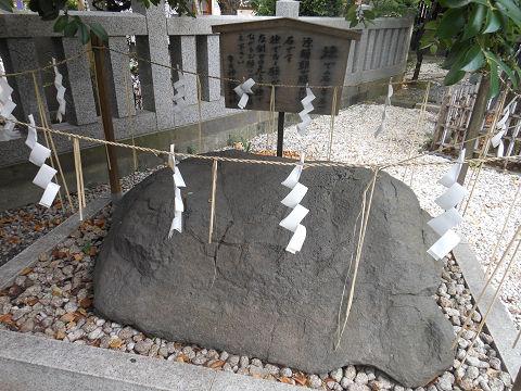 北野神社「牛天神」のねがい牛 - ぶっちゃけ古事記