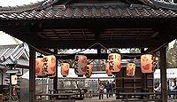 西代神社 大阪府河内長野市西代町のキャプチャー