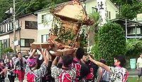稲根神社 東京都御蔵島村のキャプチャー