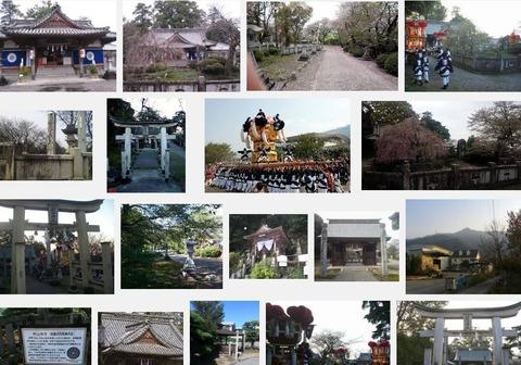 村山神社 愛媛県四国中央市土居町津根のキャプチャー