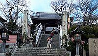 廣峯神社 - 黒田官兵衛ゆかりの姫路の牛頭天王総本宮、陰陽師の聖地、伊勢参りの出発地