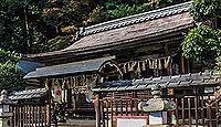 厳嶋神社 京都府宇治市莵道東中のキャプチャー