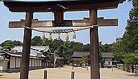 多坐弥志理都比古神社 - 古事記発祥の地とも言うべき、神武皇子カムヤイミミを祀る