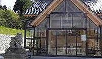 加茂神社(金沢市) - 加賀国司二条師基の巨館近く、奈良期に勧請、眼病平癒の「椎木水」