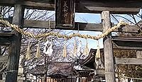 美和神社 長野県長野市三輪のキャプチャー