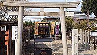 山田天満宮 - 尾張藩が学問祈願所として勧請、境内社に金運の金神社と良縁の御嶽神社