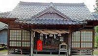宇賀神社 島根県出雲市口宇賀町のキャプチャー