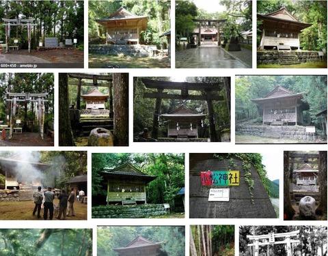 小松神社 高知県香美市物部町別役のキャプチャー