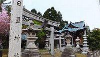 日置神社 石川県加賀市山中温泉加美谷台