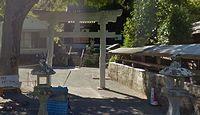 竹麻神社 静岡県下田市高馬