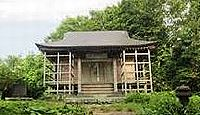 塩湯彦神社 - 秋田横手市の御嶽山鎮座、役行者が開基、中世には熊野堂、佐竹氏が復興
