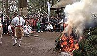 八菅神社 - 日本武尊ゆかり、役小角が創祀、関東有数の修験道の霊場、3月に火渡り儀式