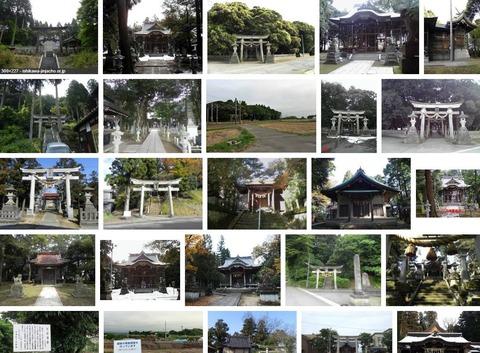刀何理神社 石川県小松市矢田町のキャプチャー