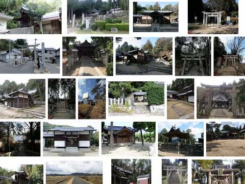 神神社 岡山県総社市八代のキャプチャー