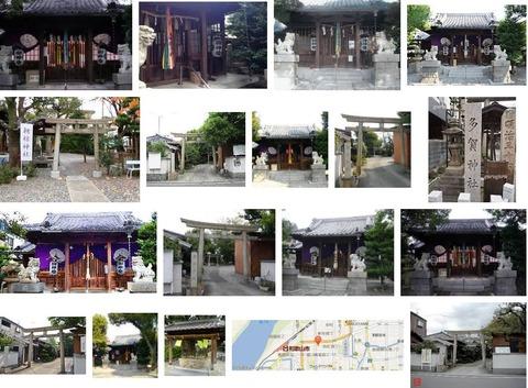 朝椋神社 和歌山県和歌山市鷺ノ森明神丁のキャプチャー
