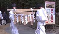 春日祭とは? - 春日大社の例祭で三勅祭の一つ、3月13日9時から勅使が各種神事のキャプチャー