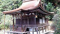 大笹原神社 - 室町時代の建築である国宝本殿と、重要文化財の境内社本殿がある古社