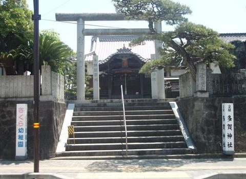 多賀神社 愛媛県松山市新立町のキャプチャー
