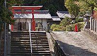 日吉神社 大阪府羽曳野市西浦のキャプチャー