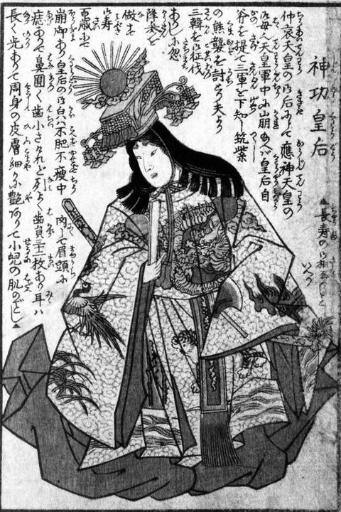 神功皇后のキャプチャー