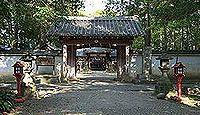 八幡神社 奈良県奈良市東九条町宮ノ森