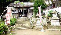氷室神社(神戸市) - 香坂王の伝承や仁徳期の氷室旧跡、現在「愛のポスト」で脚光